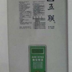 ASE-5702-1