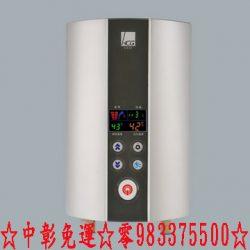 E820-360拷貝