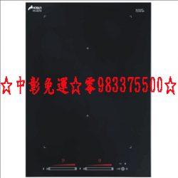 IH-2075