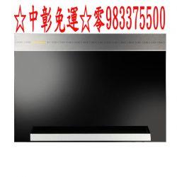 TS-9600拷貝
