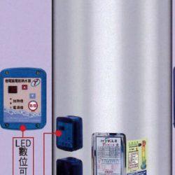 T型電能熱水器A拷貝
